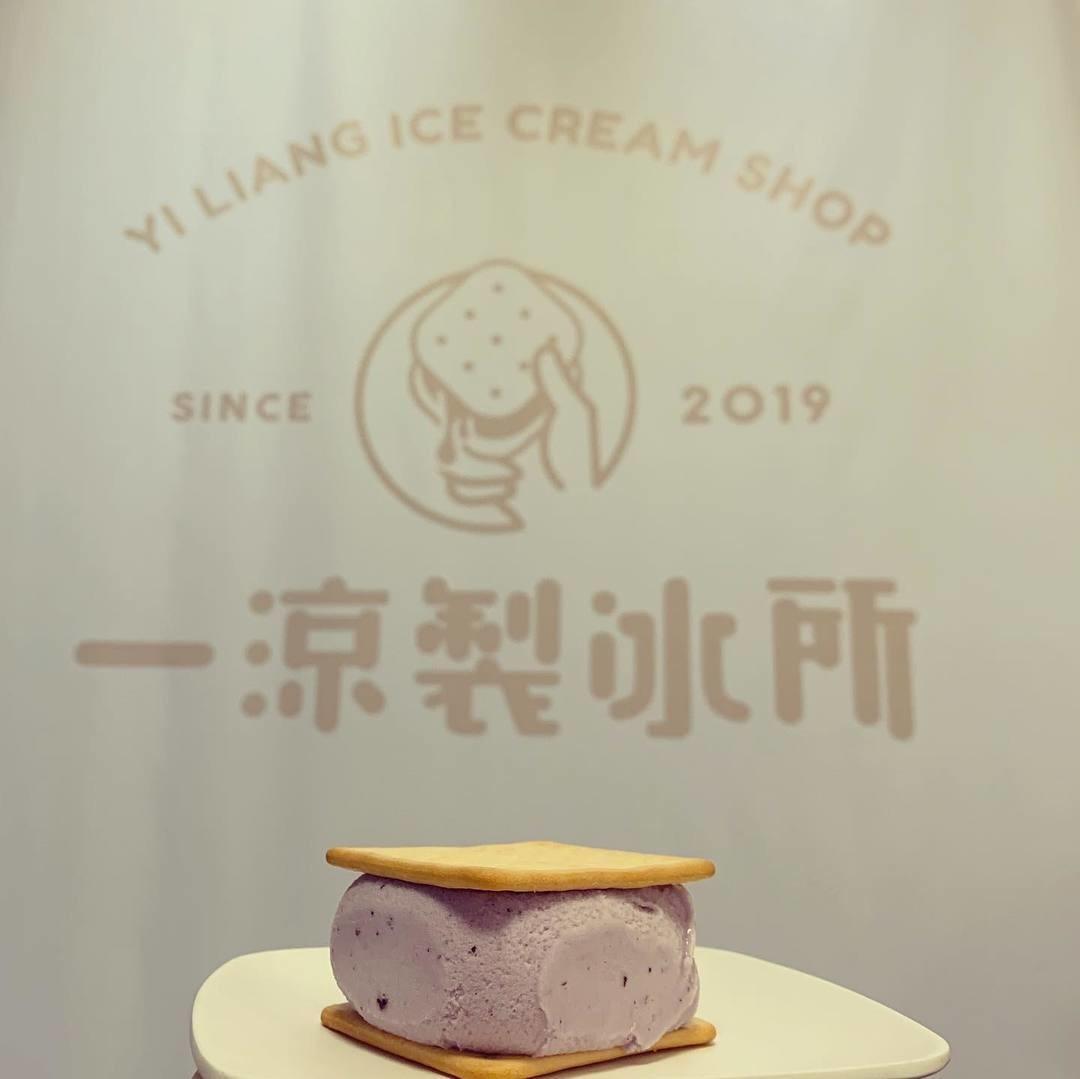 一涼製冰所-嘉義美食冰品|小福砌商業空間設計