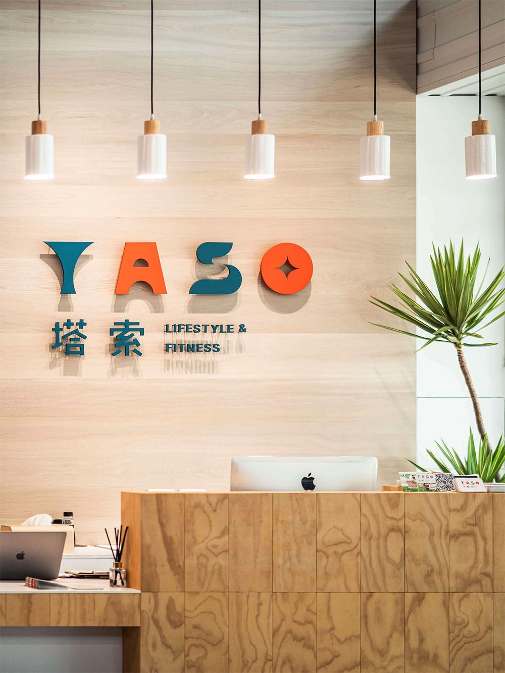 嘉義健身房室內空間設計-TASO櫃檯區|塔索肌力與體能訓練中心