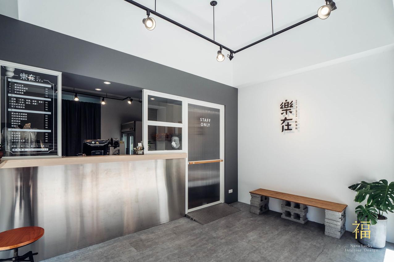 Nanolucky小福砌空間設計-樂在飲事所-商空設計-餐飲店面規劃-現代風
