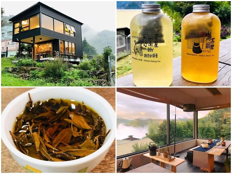 春節連假來阿里山樟樹湖品茗感受茶文化