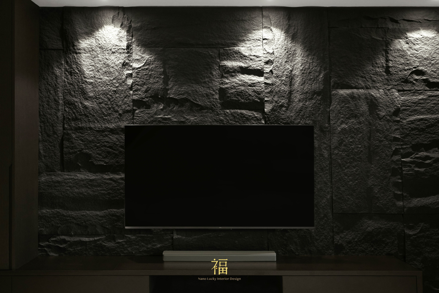 福宅雅居|石材電視牆|嘉義住宅空間設計