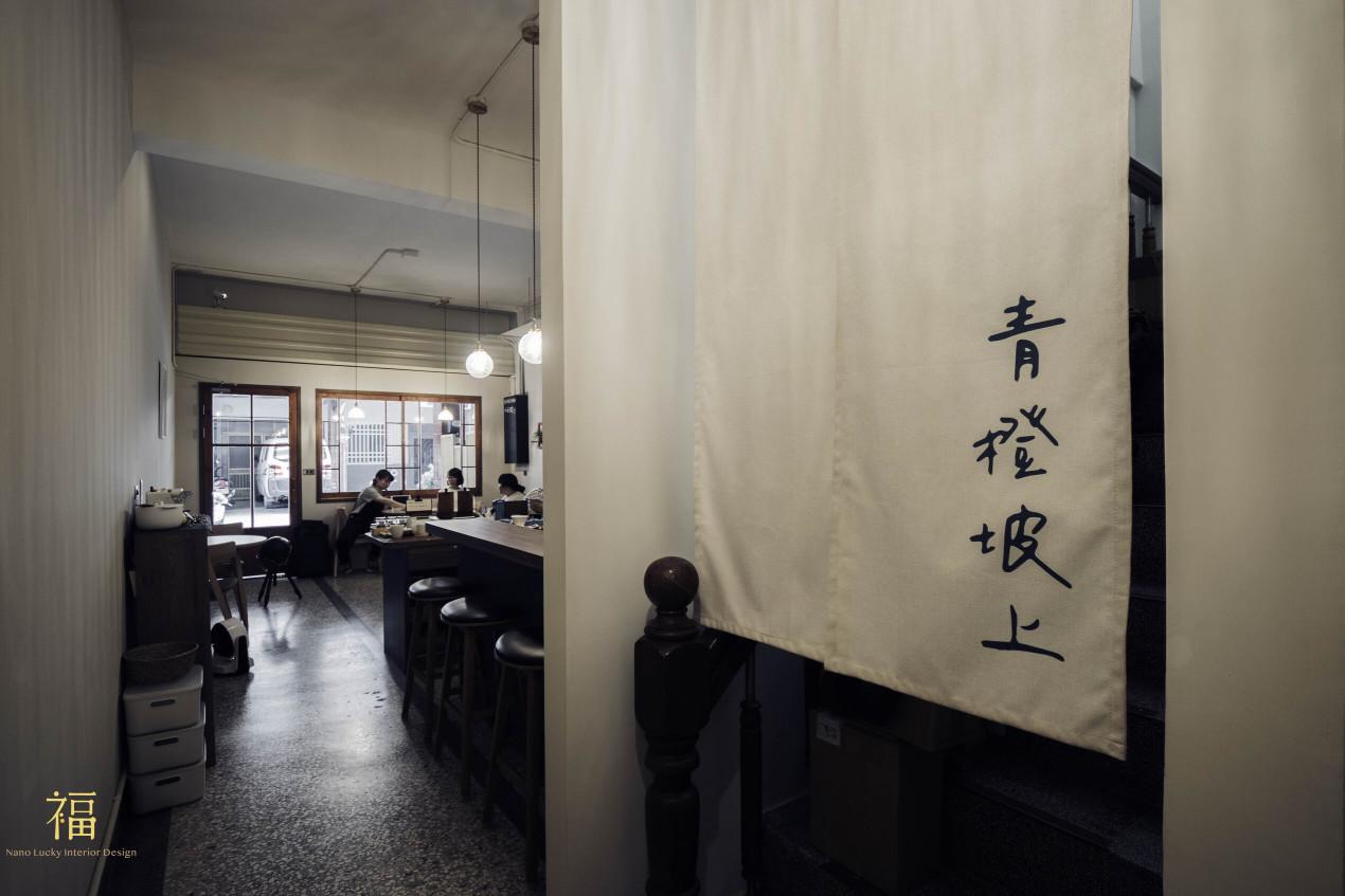 青橙坡上|aomikan-coffee-stand|小福砌商空設計