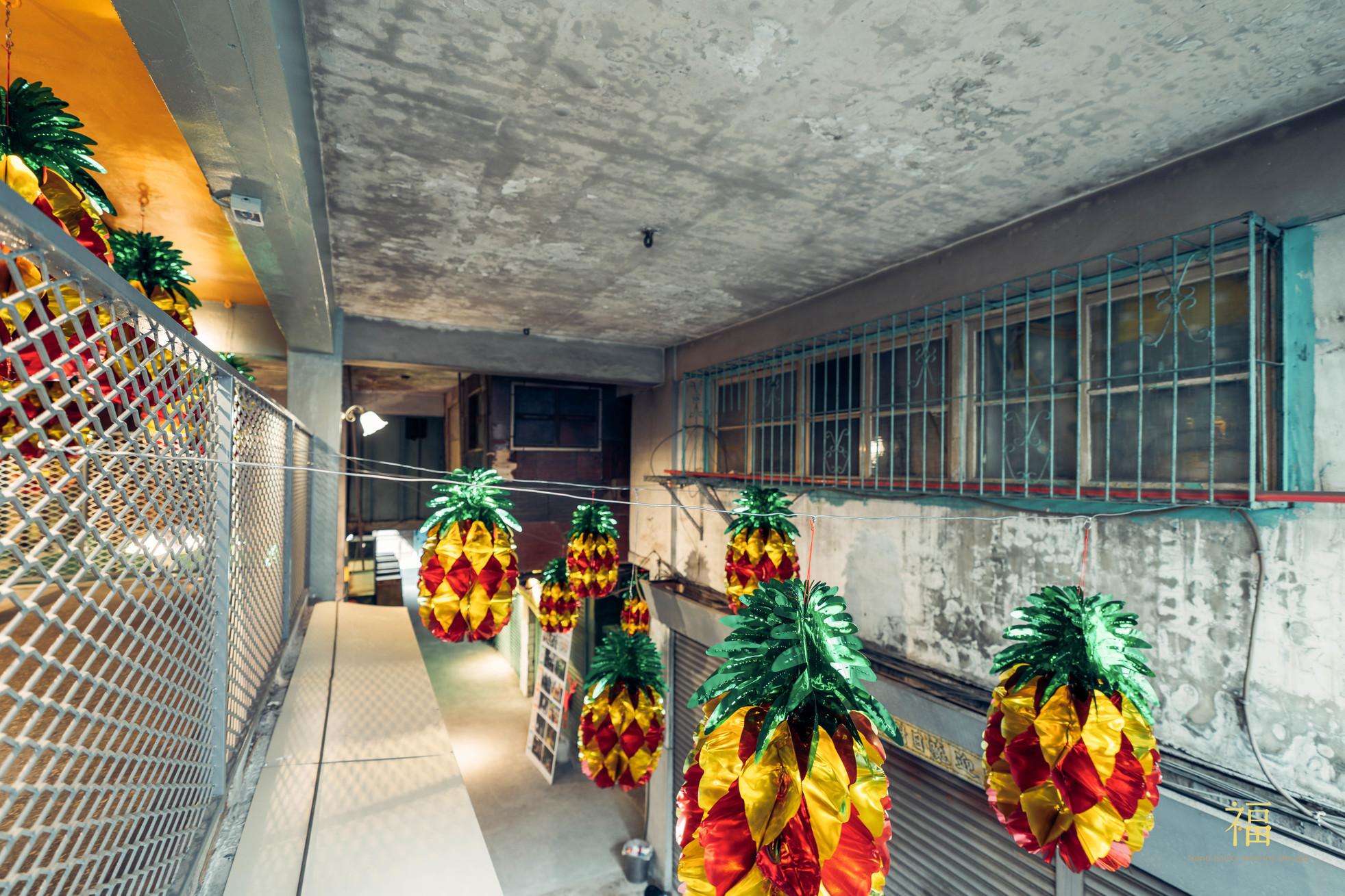 鳳梨會社5點0-嘉義在地創生|小福砌社區空間規劃設計