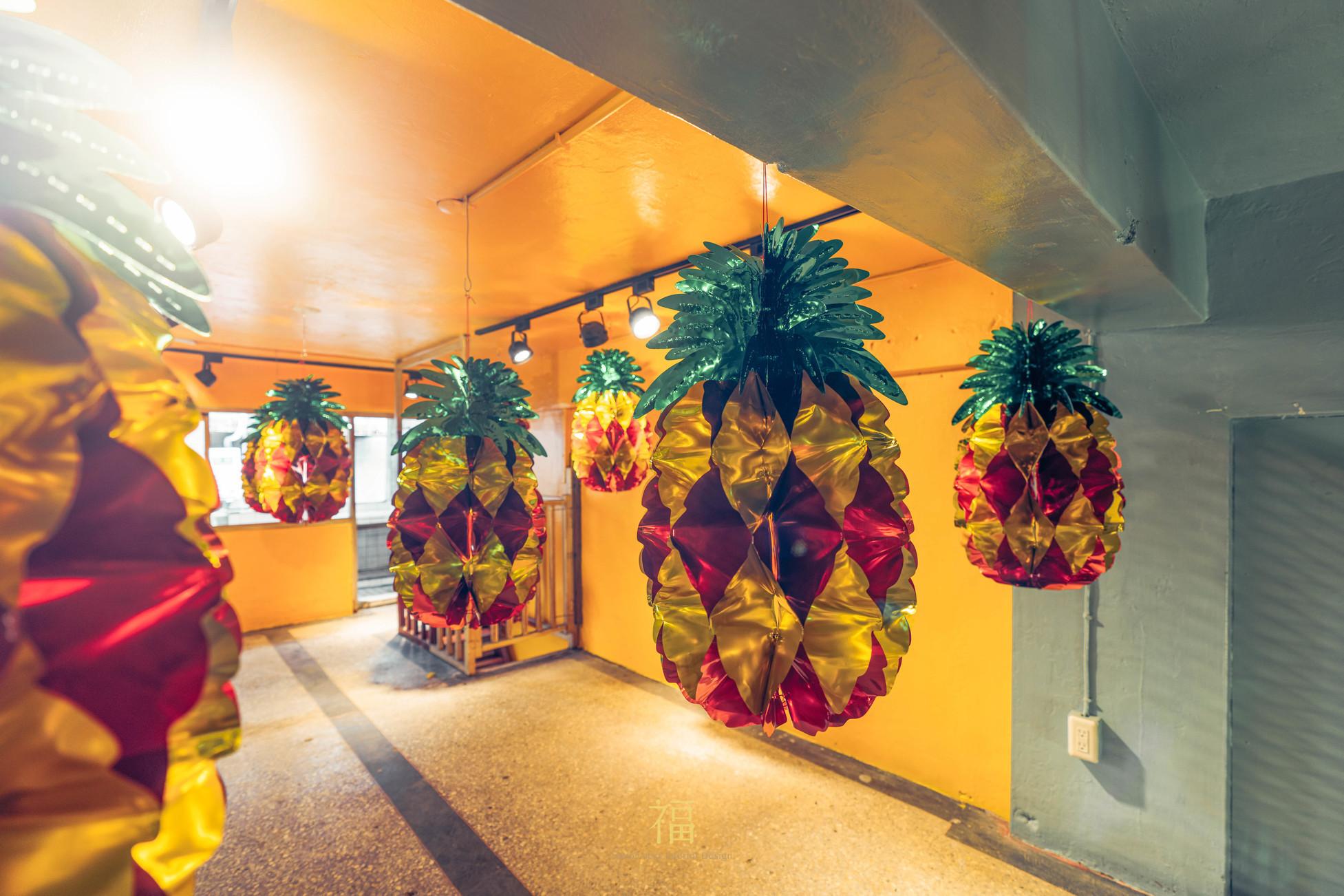 鳳梨會社5點0-嘉義室內設計|小福砌社區空間規劃設計