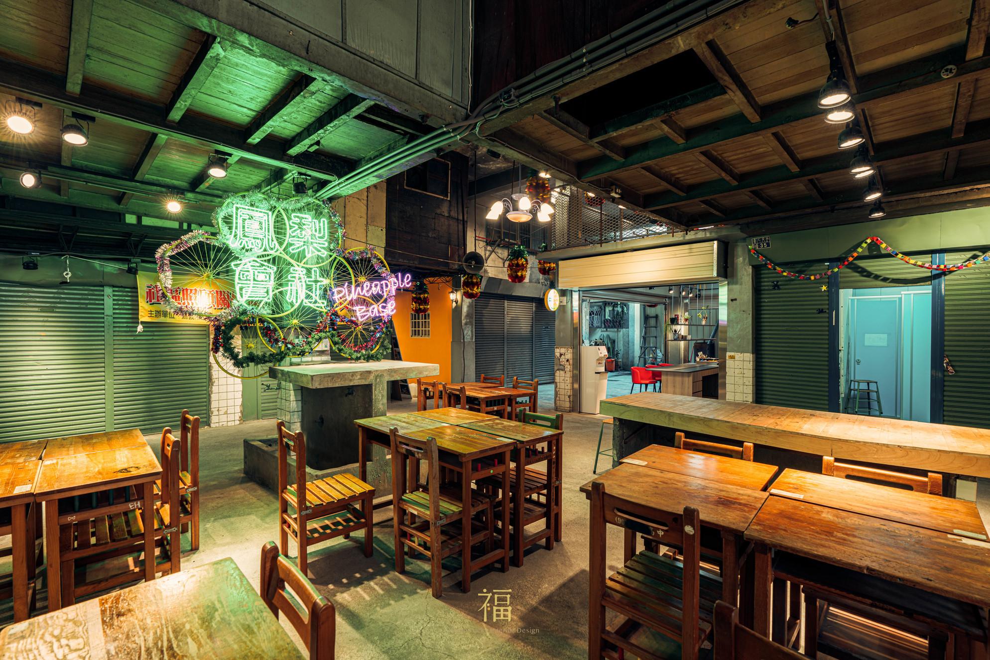 鳳梨會社5點0-多功能場域應用|小福砌社區空間規劃設計