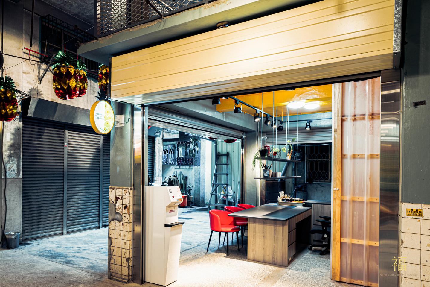 鳳梨會社5點0-社區互助關懷空間|小福砌社區空間規劃設計