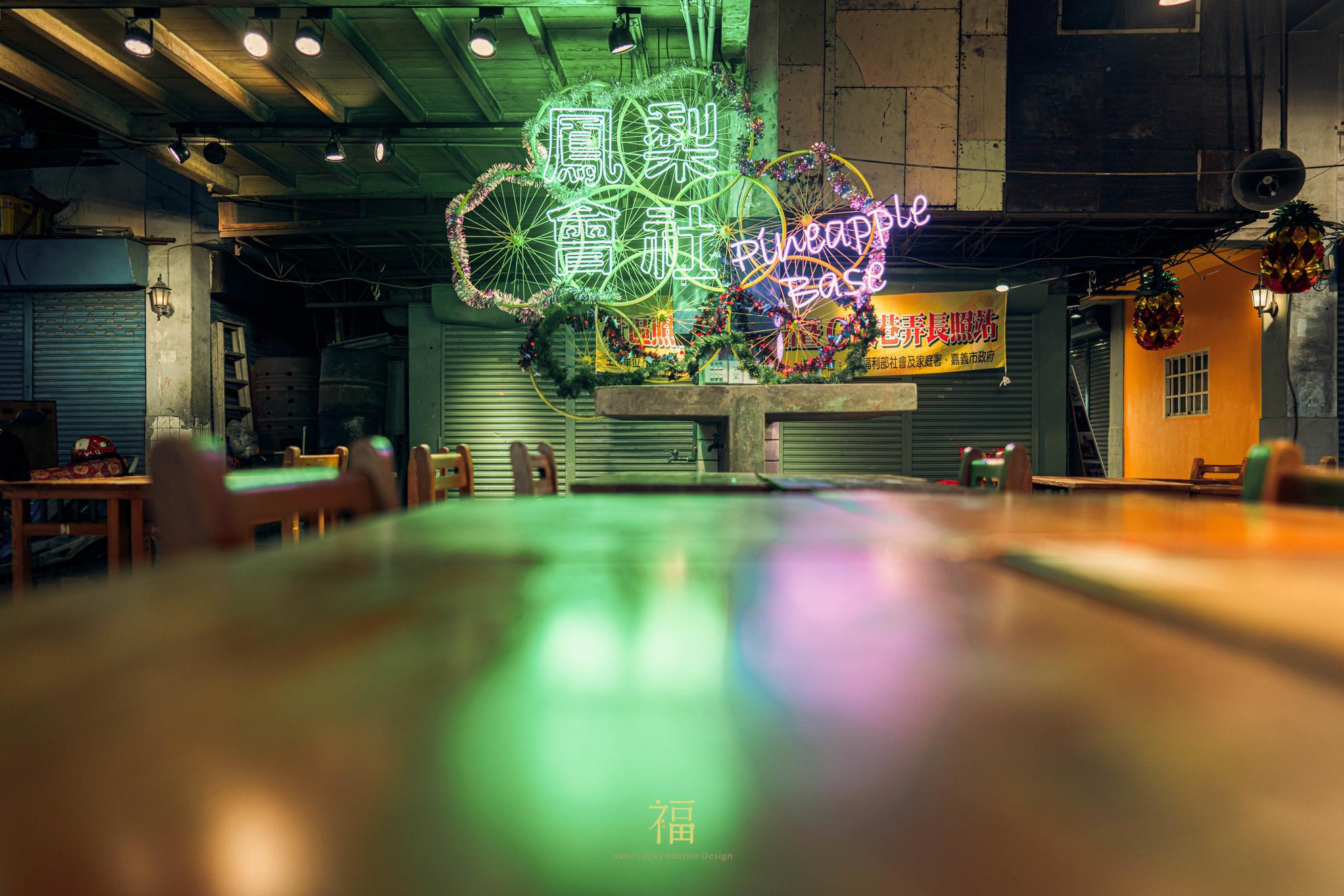 鳳梨會社5點0-鳳梨會社招牌霓虹燈|小福砌社區空間規劃設計