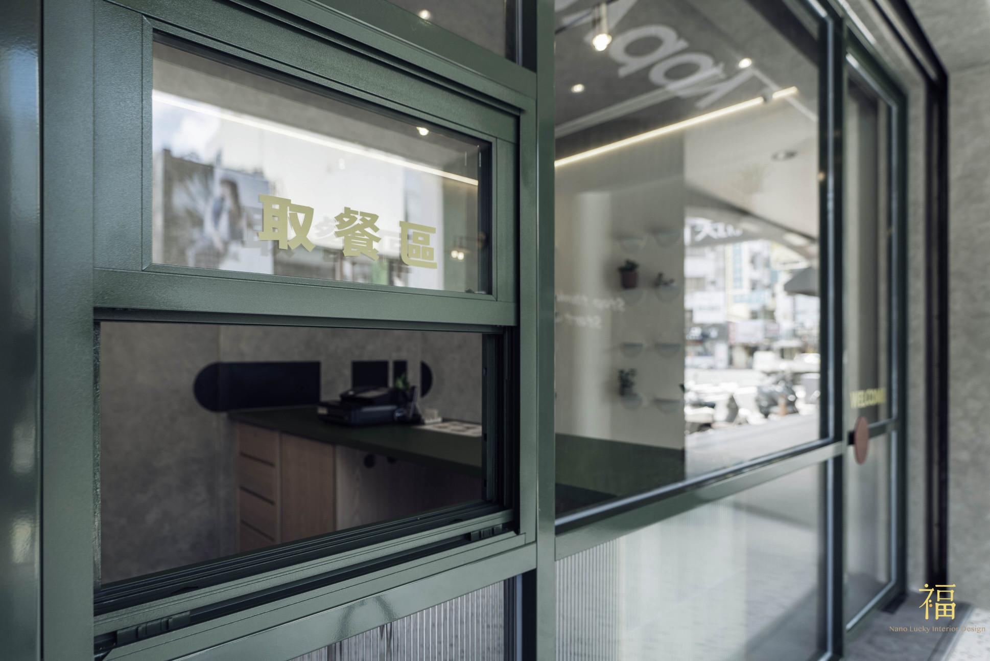 02野膳健康餐|質感玻璃櫥窗|小福砌商空設計
