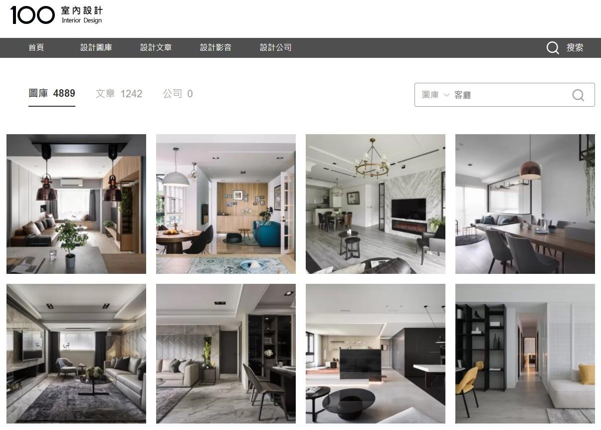 03-100室內設計範例圖集|小福砌室內設計
