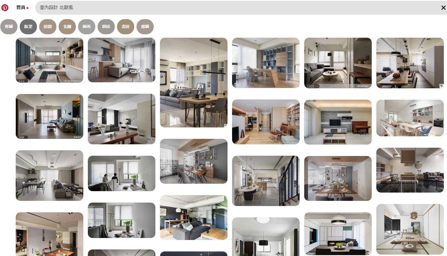 04-pinterest參考範例圖集|小福砌室內設計