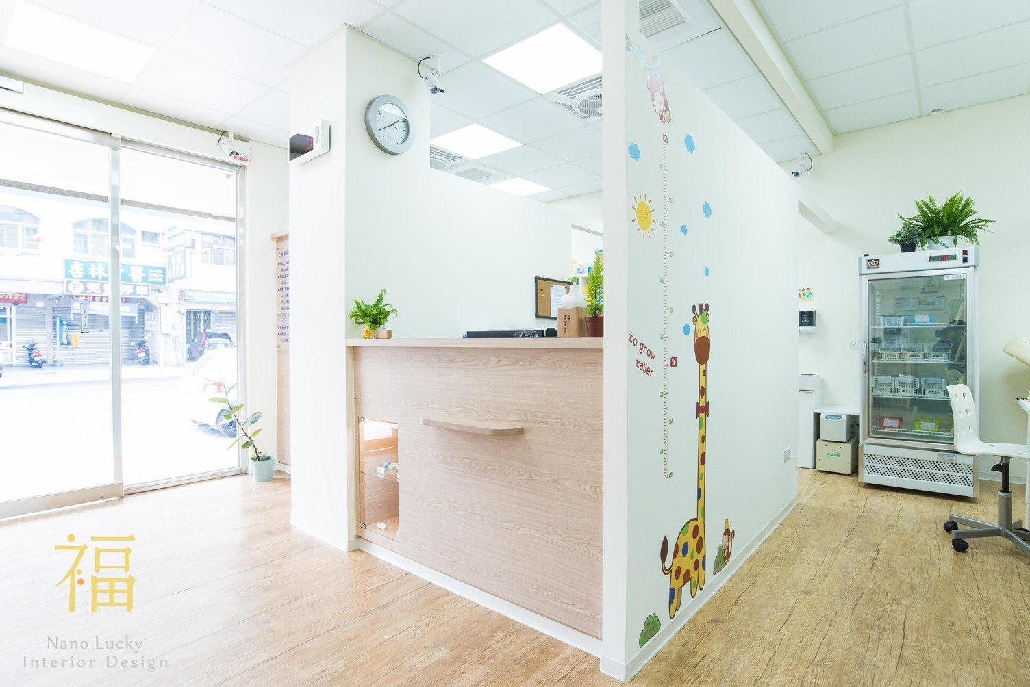 Nanolucky小福砌空間設計-大心診所-商空設計-診所空間規劃設計