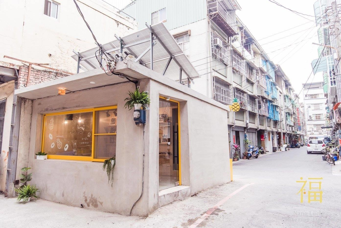 Nanolucky小福砌空間設計-鳳梨會社1.0-商空設計-社區再造-藝術櫥窗