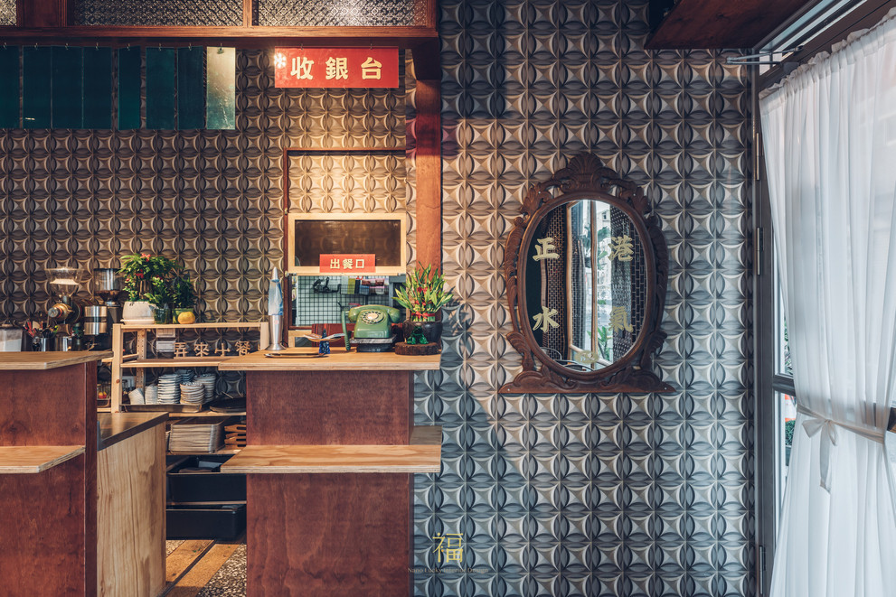 07嘉義東區復古風台式簡餐-弄來小餐桌-正港水氣|小福砌餐飲空間設計