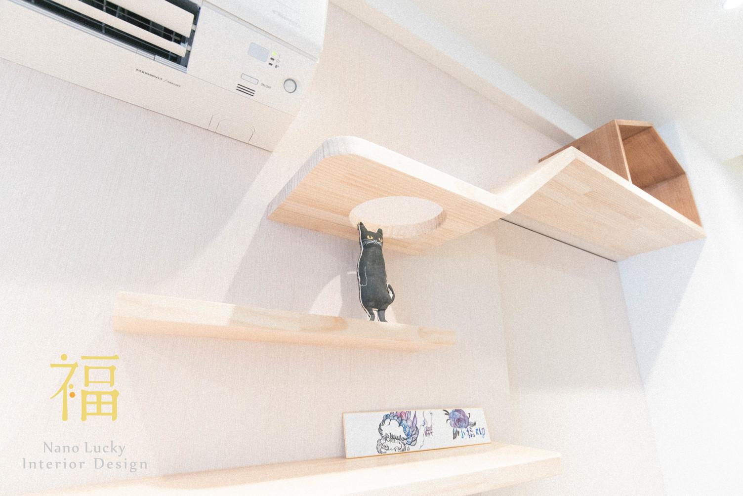 Nanolucky小福砌空間設計-忠孝北街貓貓宅--住宅設計-寵物友善設計