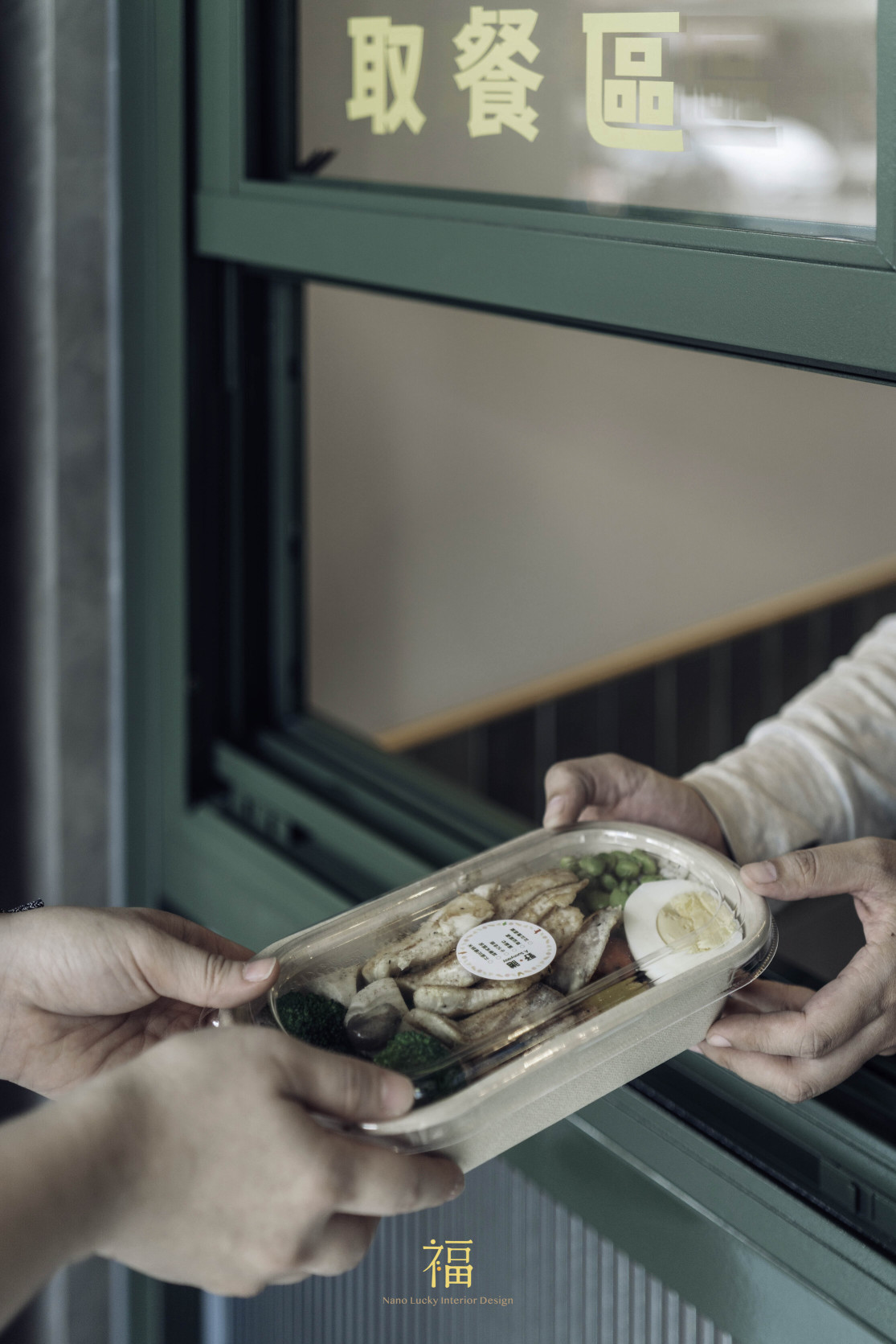 11野膳健康餐|外帶快速窗口|小福砌商空設計