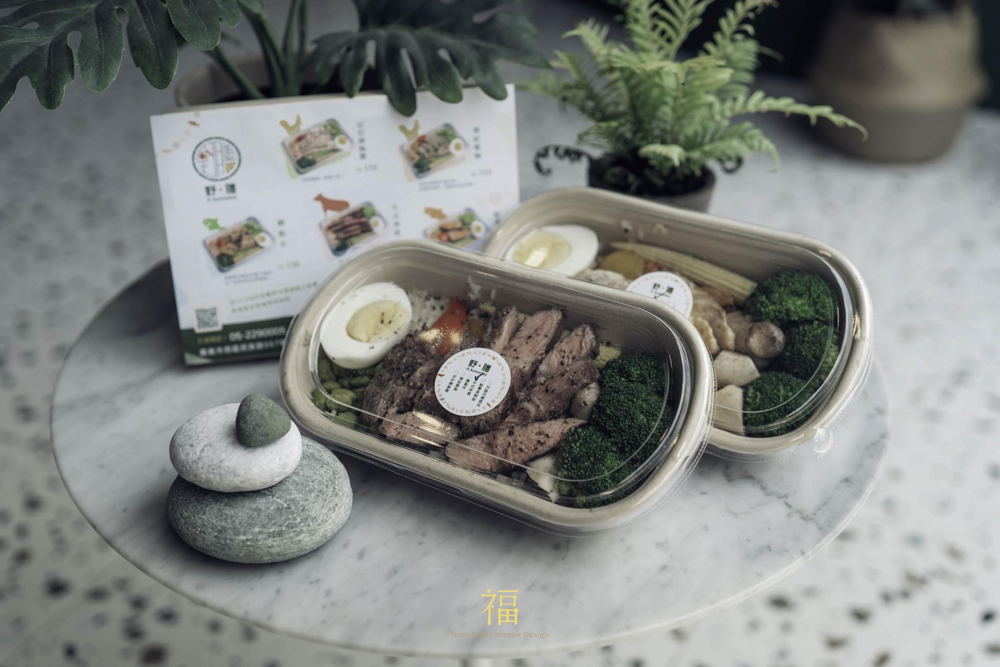 12野膳健康餐|嘉義健康美食|小福砌商空設計