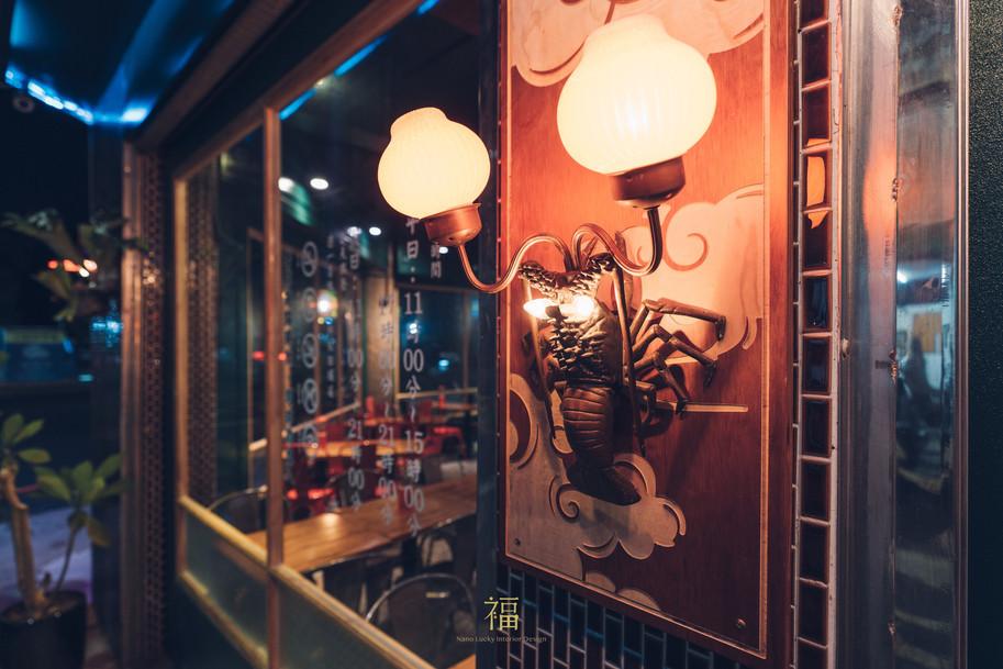 14嘉義東區復古風台式簡餐-弄來小餐桌-sitdownplease龍蝦燈飾|小福砌餐飲空間設計