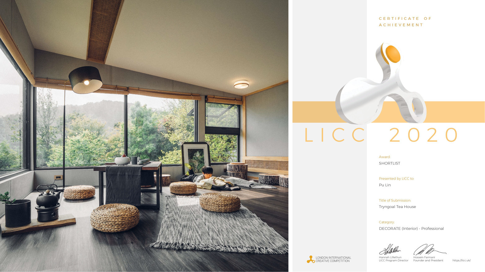 2020年licc英國倫敦創意大賽入圍|三角鐵茶屋