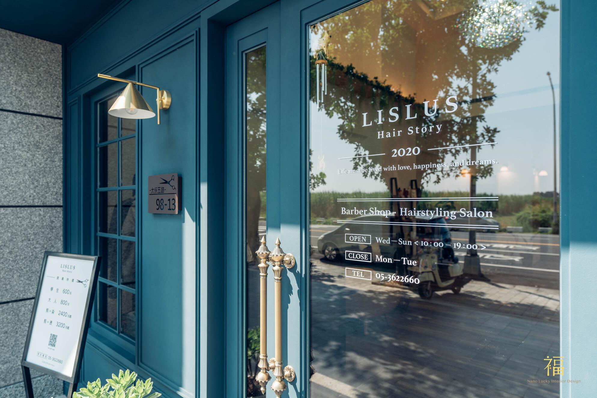 24嘉義太保日系髮廊lislushairsalonstory-日系店面|小福砌商業美髮沙龍空間設計