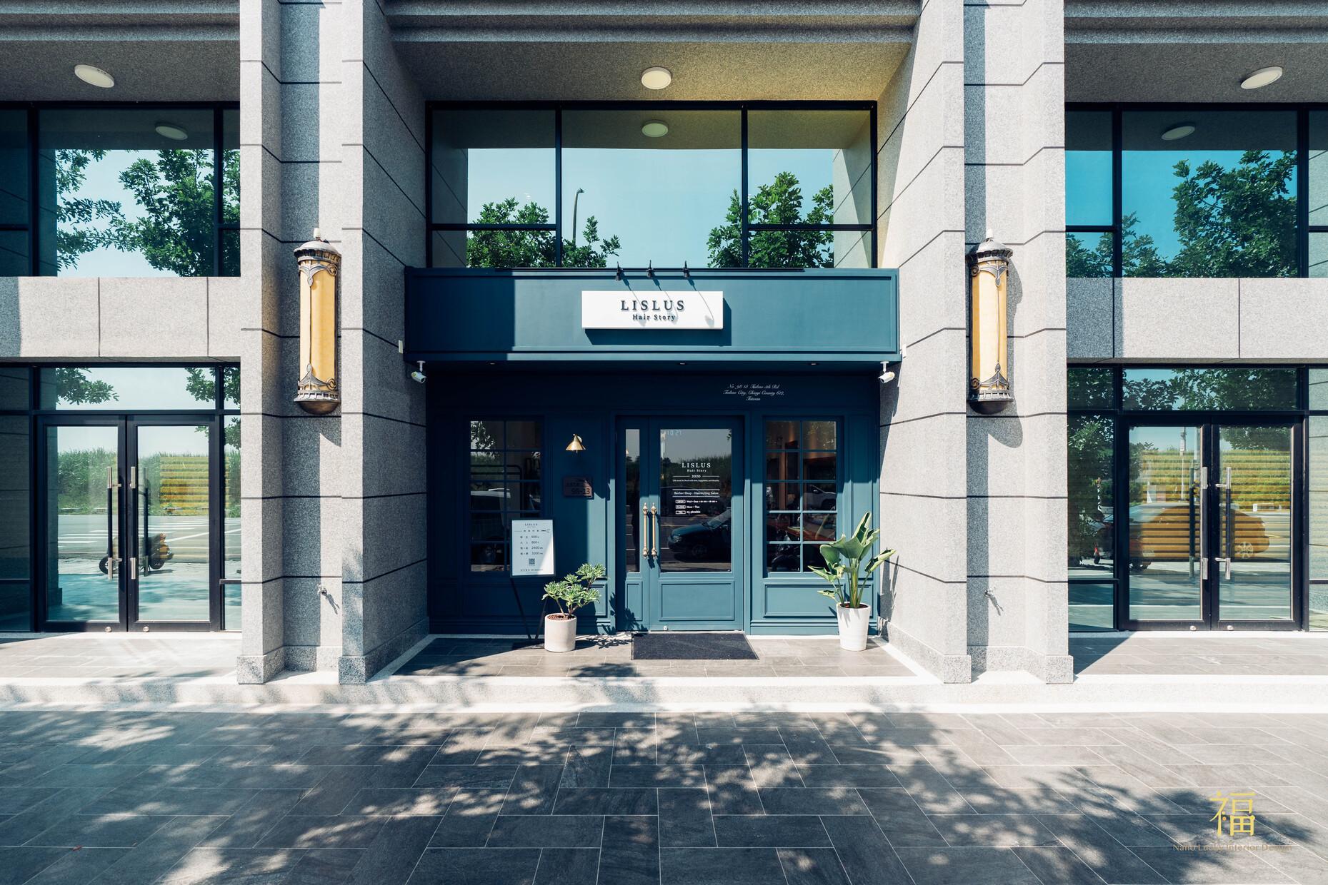 26嘉義太保日系髮廊lislushairsalonstory-店址全景|小福砌商業美髮沙龍空間設計